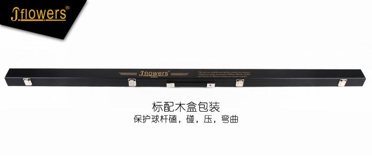 JSK-091