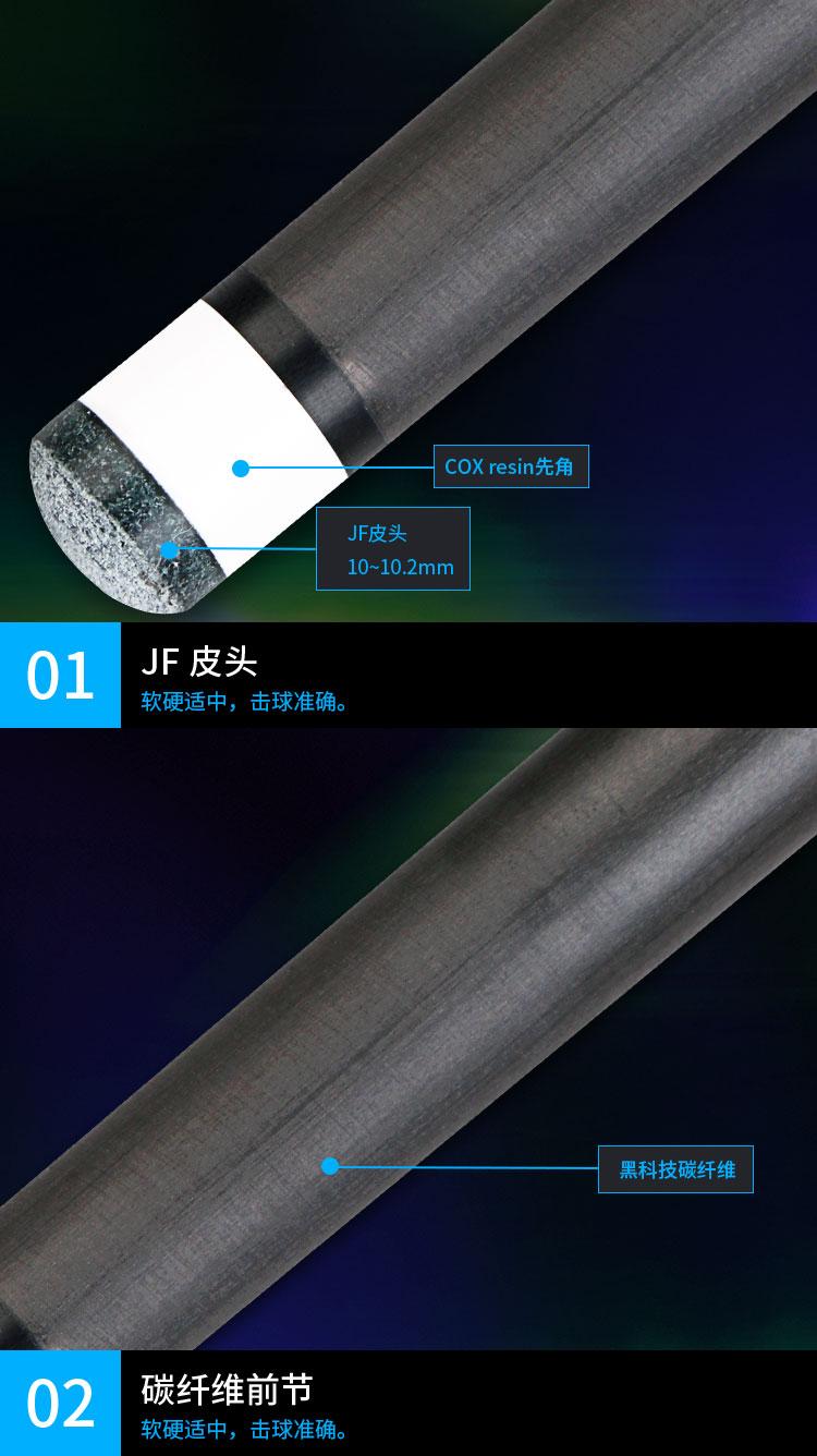 JSK-116F