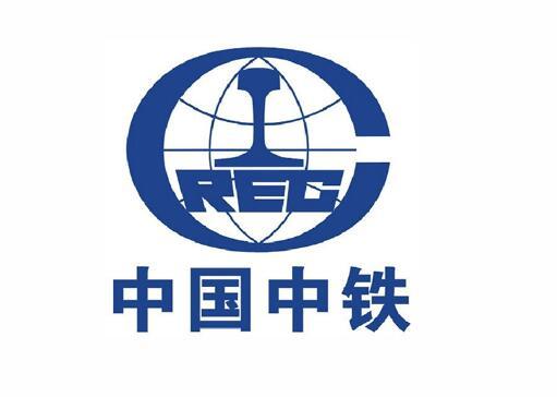 中国中铁电气化局集团