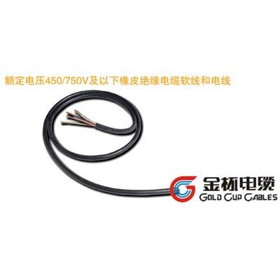 额定电压450/750V及以下橡皮绝缘乐动体育投注网软线和电线