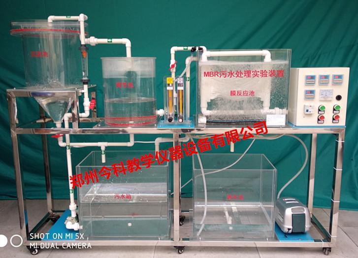 污水处理实验装置.jpg