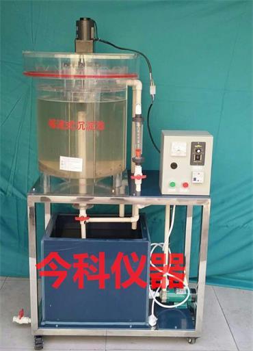 幅流式沉淀池实验装置.jpg