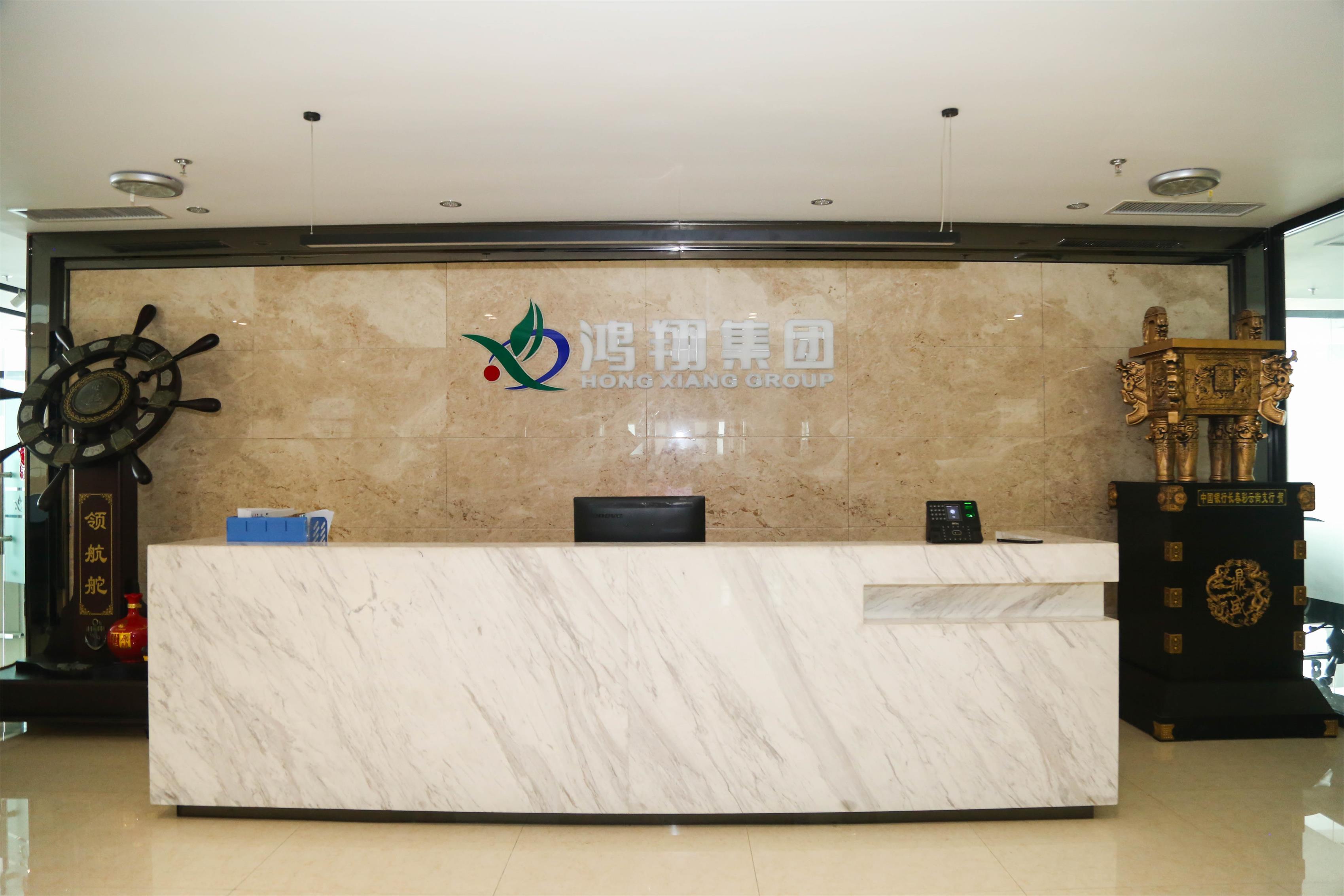 吉林省鴻翔農業集團鴻翔種業有限公司