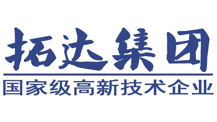 吉林省拓达环保设备工程有限公司