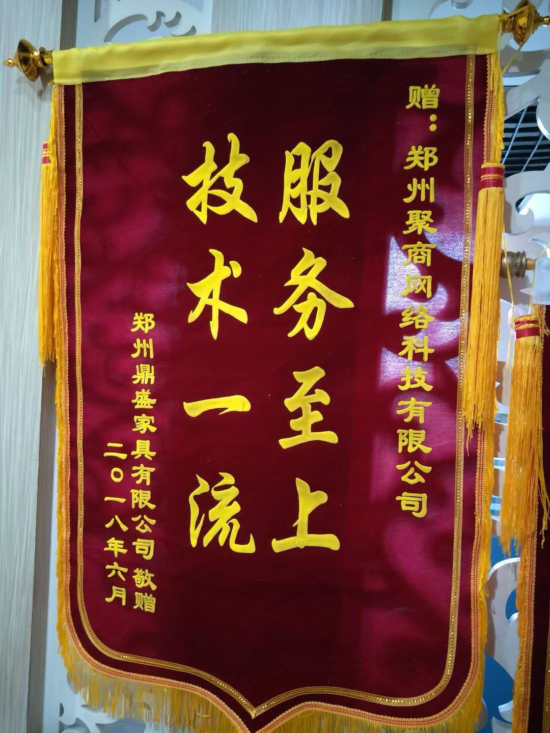 Pennants presented by Zhengzhou Dingsheng Furniture Co., Ltd.