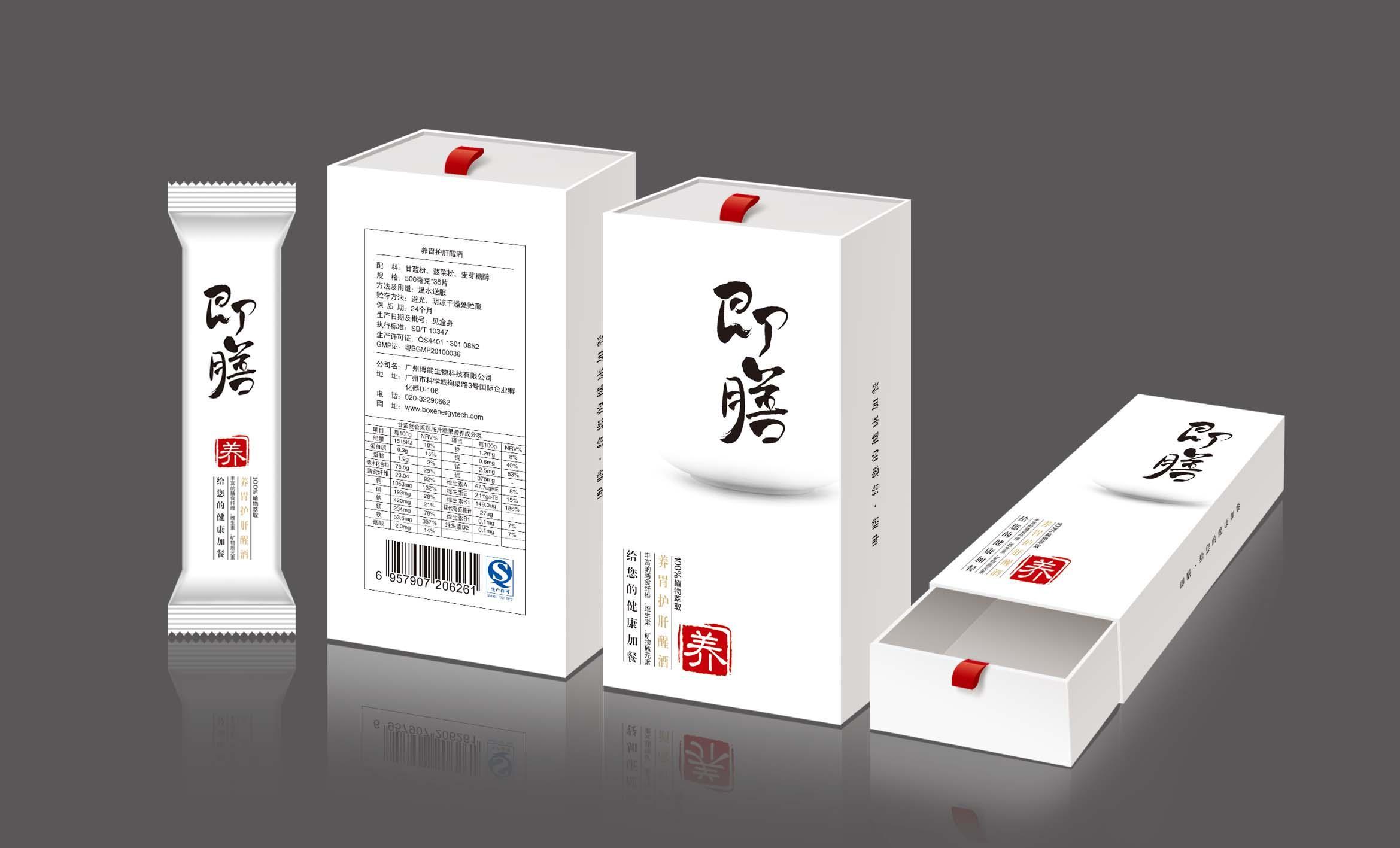 包装 包装设计 购物纸袋 设计 纸袋 2339_1417