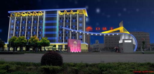 長沙寧鄉酒店