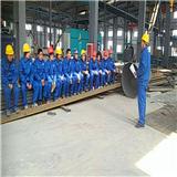 西峡西泵铸造有限公司