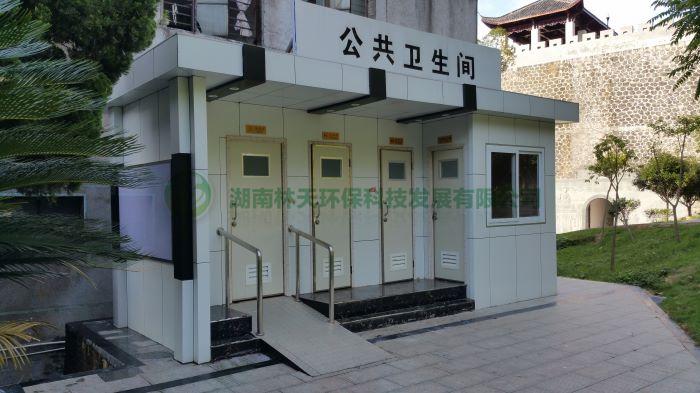 永州虎巖公園