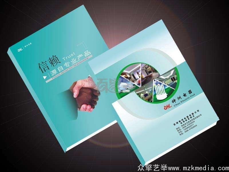 南京画册设计印刷公司