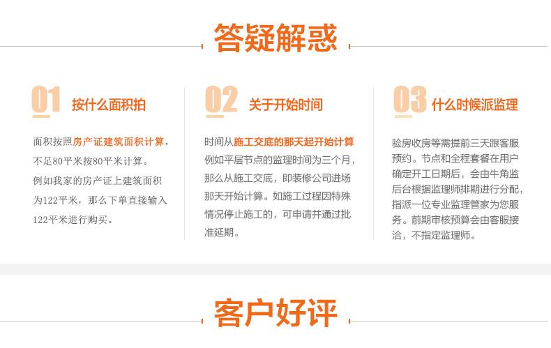 产品详情页_20.jpg