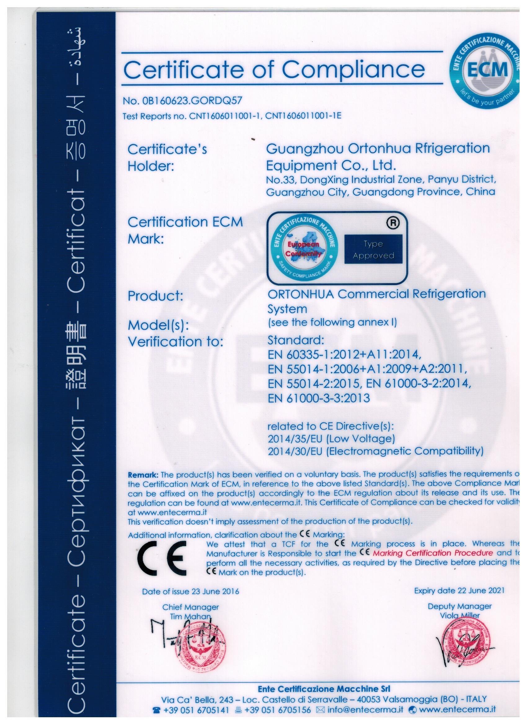 欧顿华CE认证证书1