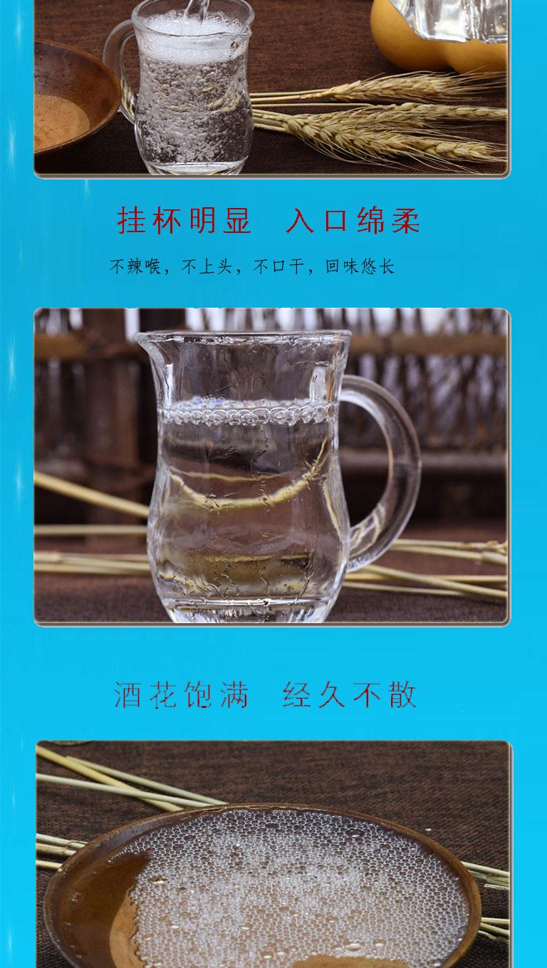 淘宝苦荞酒详情页_10.jpg