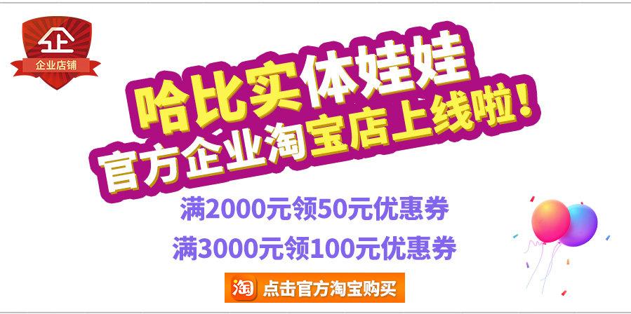 网站淘宝(1)_副本.jpg