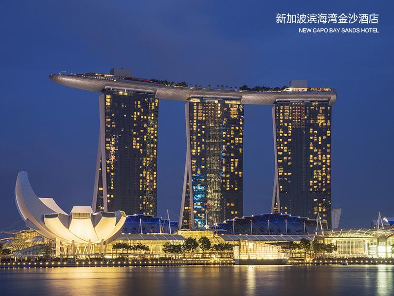 新加坡金沙酒店