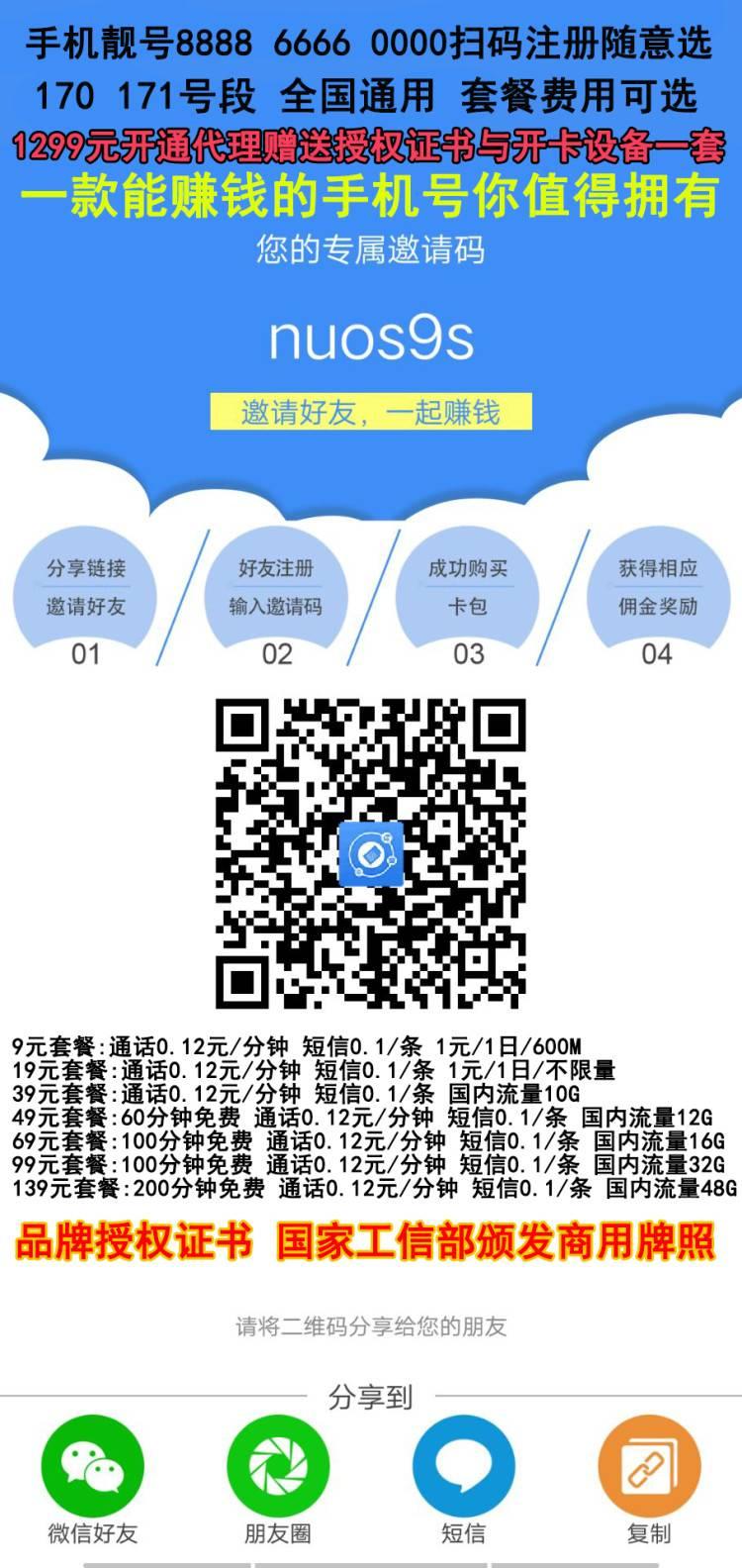 56CD329E3633F0B4D6EBAC844CF463F3.jpg