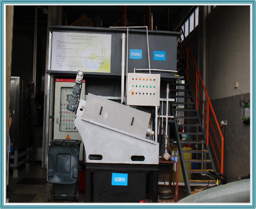餐廚污水處理站設備.jpg
