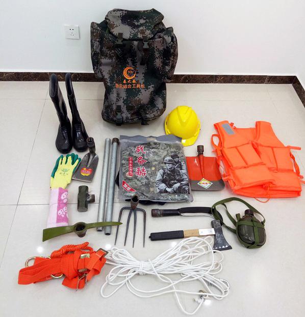 防汛组合工具包