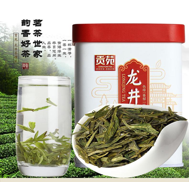 6950763882631龍井茶罐-50g-一級_01_01.jpg