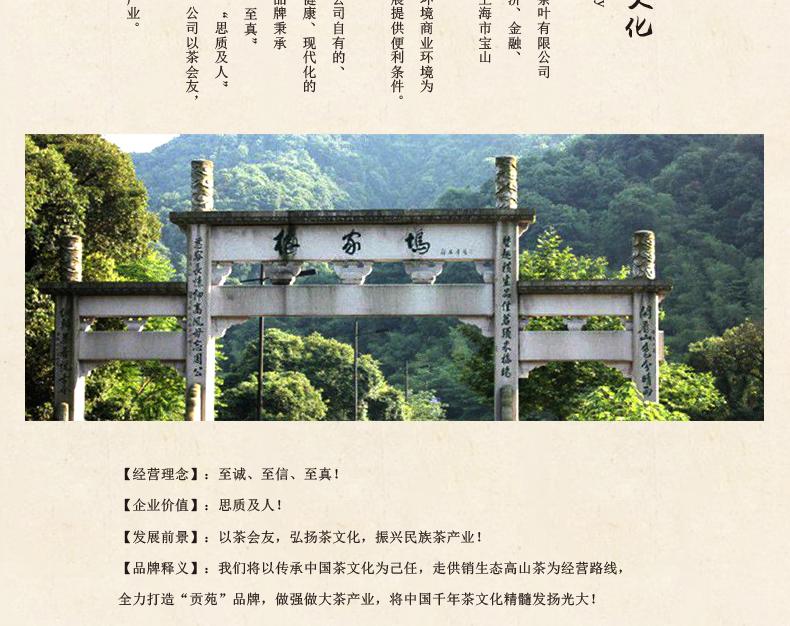 6950763882631龙井茶罐-50g-一级_01_07.jpg