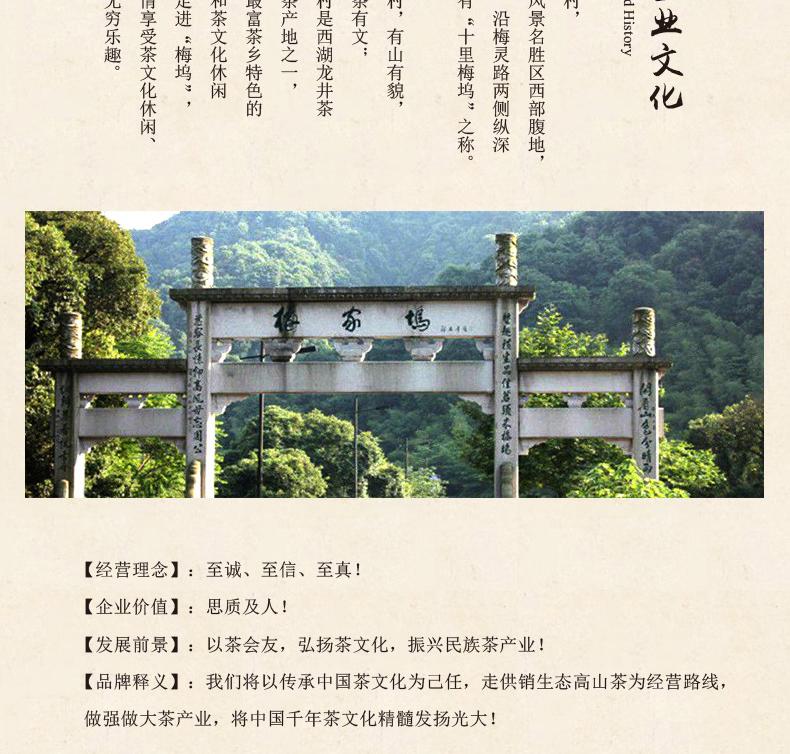 苦瓜片茶详情页PSD_11.jpg