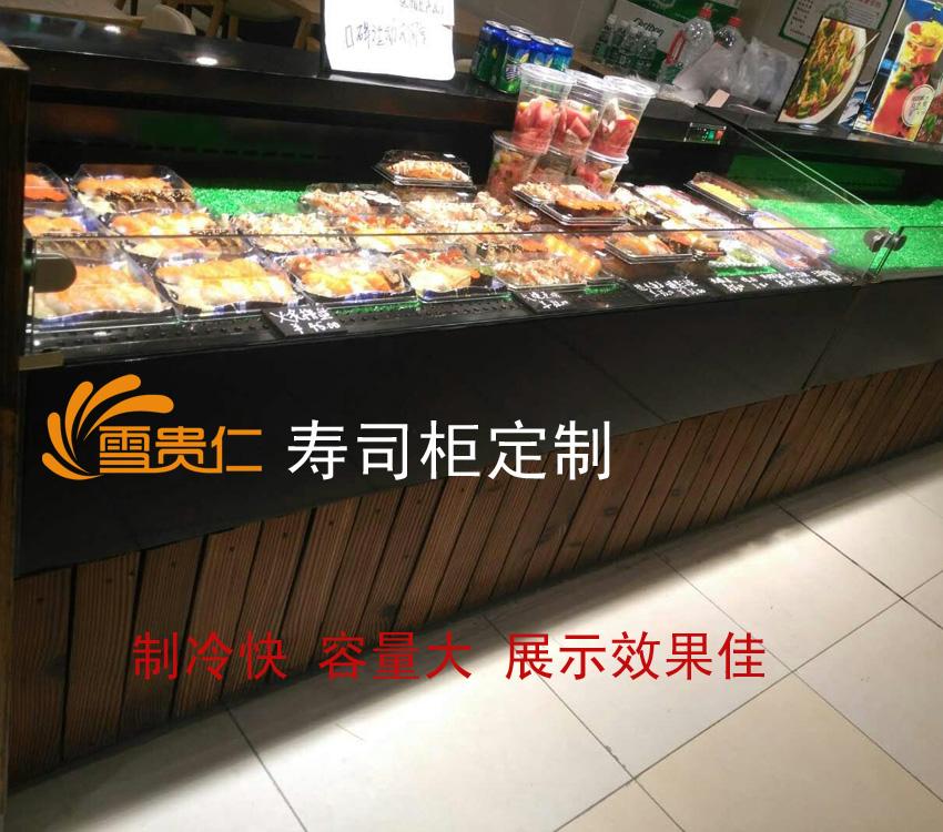 碳烤木寿司柜.jpg