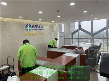 遂宁航垲森教你怎么去选择除亚搏平台公司