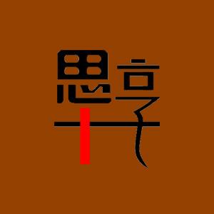 58A蚕丝刺绣墙布