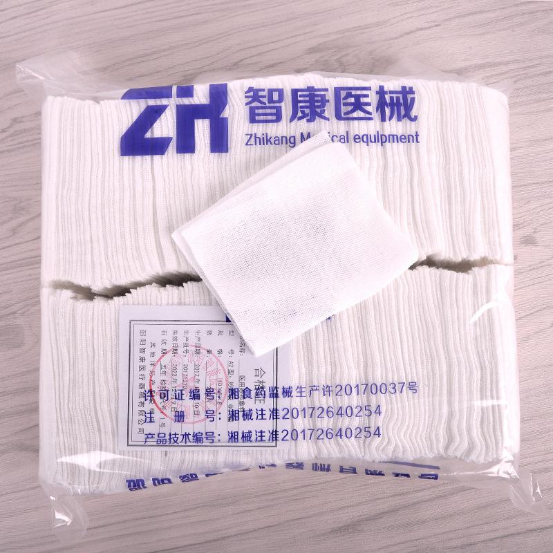 以YY0331-2006要求的脫脂棉紗布為原材料,經裁剪、折疊(或縫制)、包裝制成。