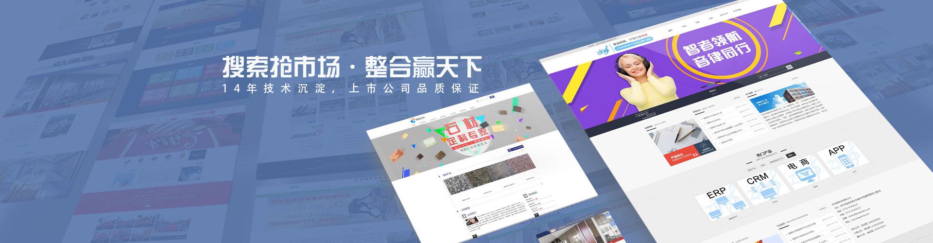 深圳市亿佳易科技有限公司