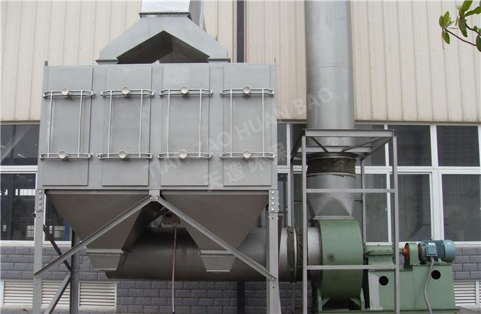 工业废气处理设备的特点:工业废气净化设备厂家有那些