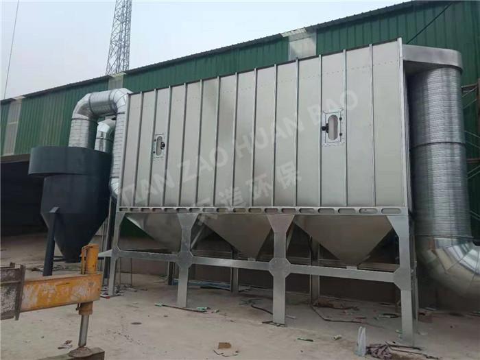 漳州废气处理:设备工业中央除尘系统-振动筛除尘器