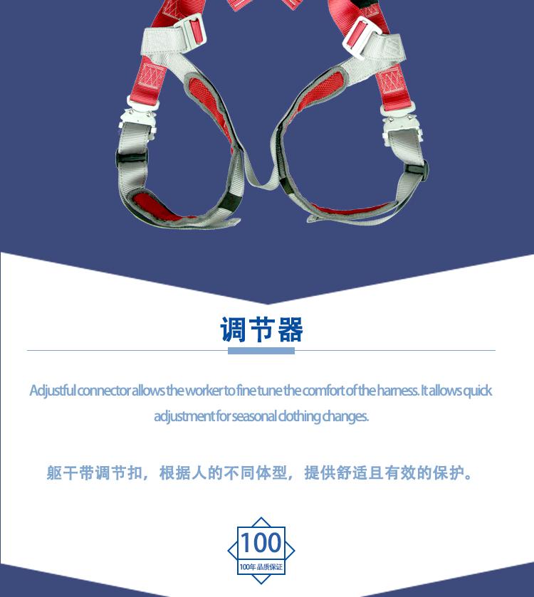 EPI-11001_03.jpg