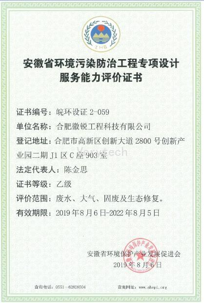设计资ぷ质证书