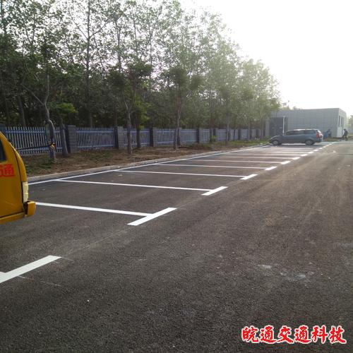 滁州二小道路划线工程
