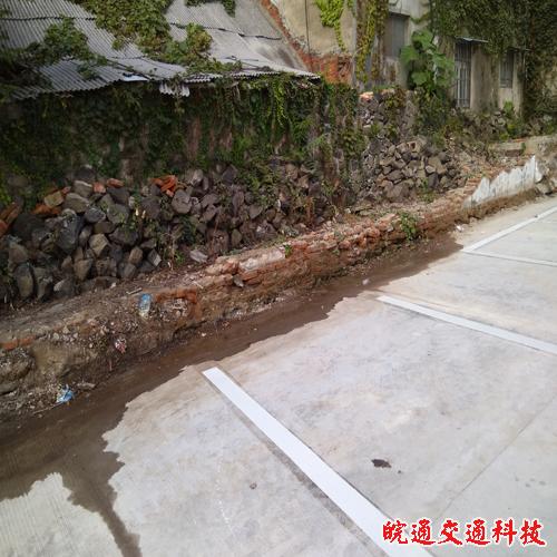 明光市区停车场划线
