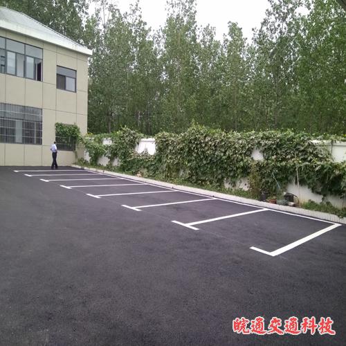 章广镇镇政府停车位划线