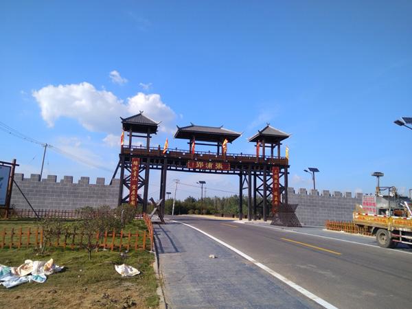 翼德小镇张浦郢道路标线施