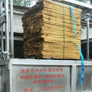 木材加工廠.jpg