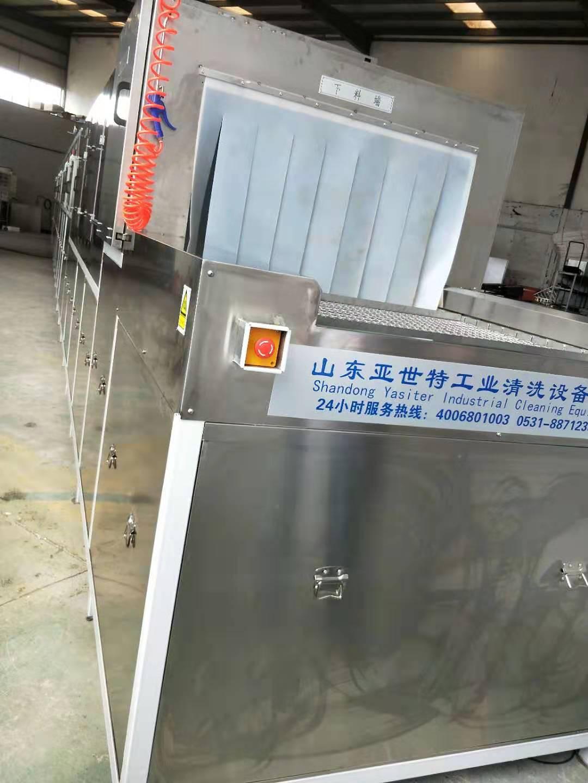 超声喷淋清洗机