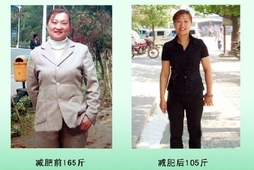 減肥案例三