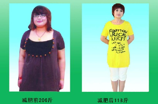 減肥案例四