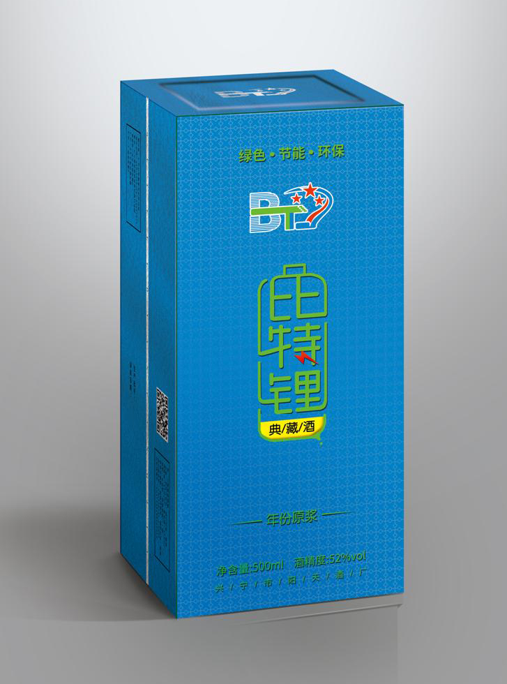 比特鋰+.jpg