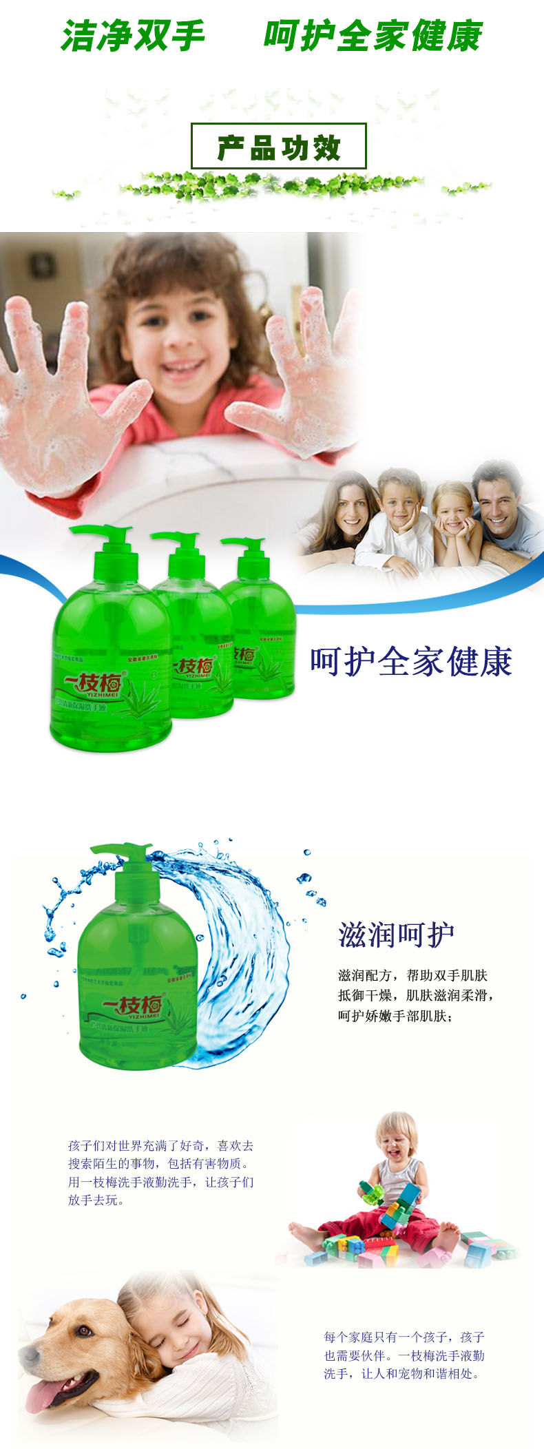 500g蘆薈洗手液 詳情圖.jpg