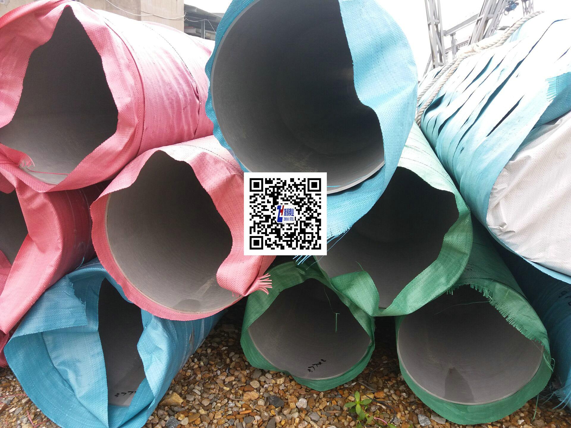 不锈钢工业管,无缝不锈钢管