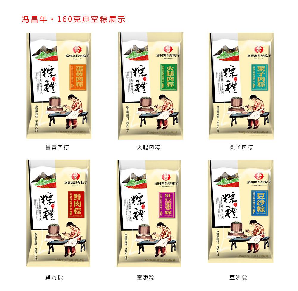 冯昌年详情.jpg