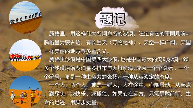 圖片2_副本_副本.jpg