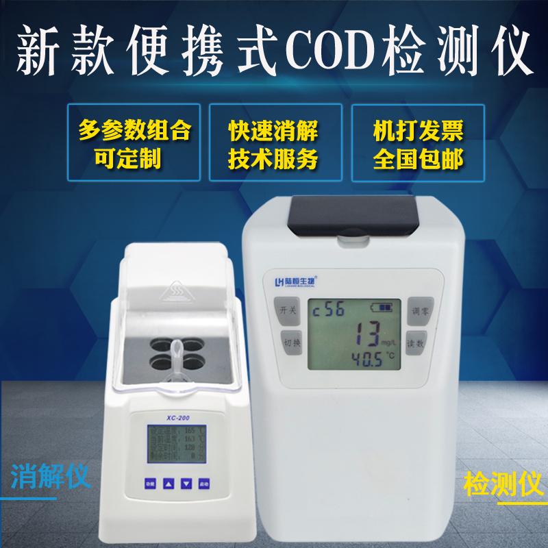 新款COD11.jpg