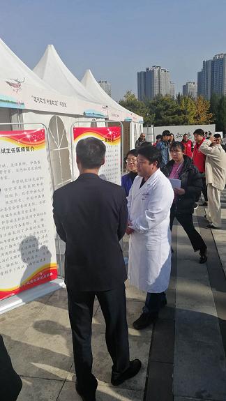 中医药文化节