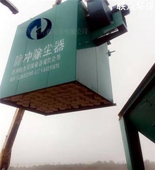 郑州锅炉厂 80型脉冲除尘器安装现场